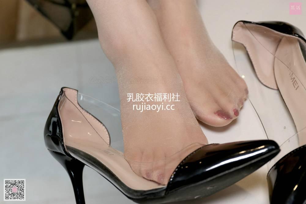 [SiHua丝话] NO.094 苏羽 - 仙仙的黑色网纱连衣裙 [75P75MB]