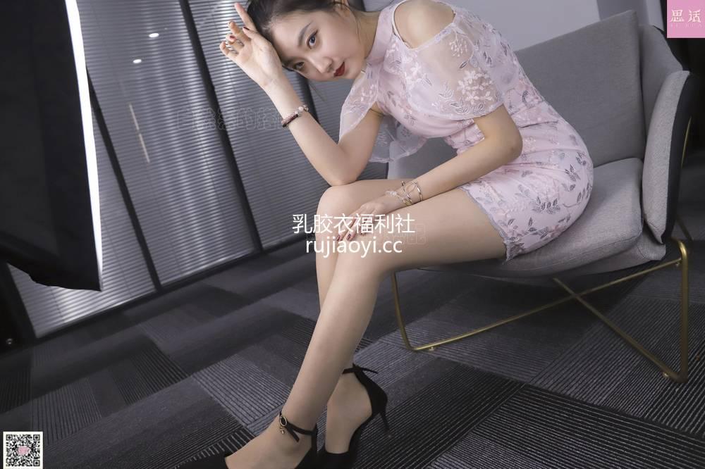 [SiHua丝话] NO.115 露露 脚好看还是腿好看? [107P139M]