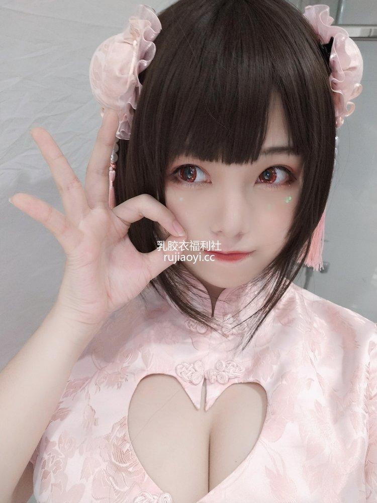 [网红杂图] 蜜汁猫裘 - 中华娘(自拍) [43P75MB]