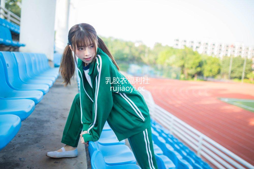 [网红杂图] Kitaro_绮太郎 - 运动服女孩3 [18P64MB]