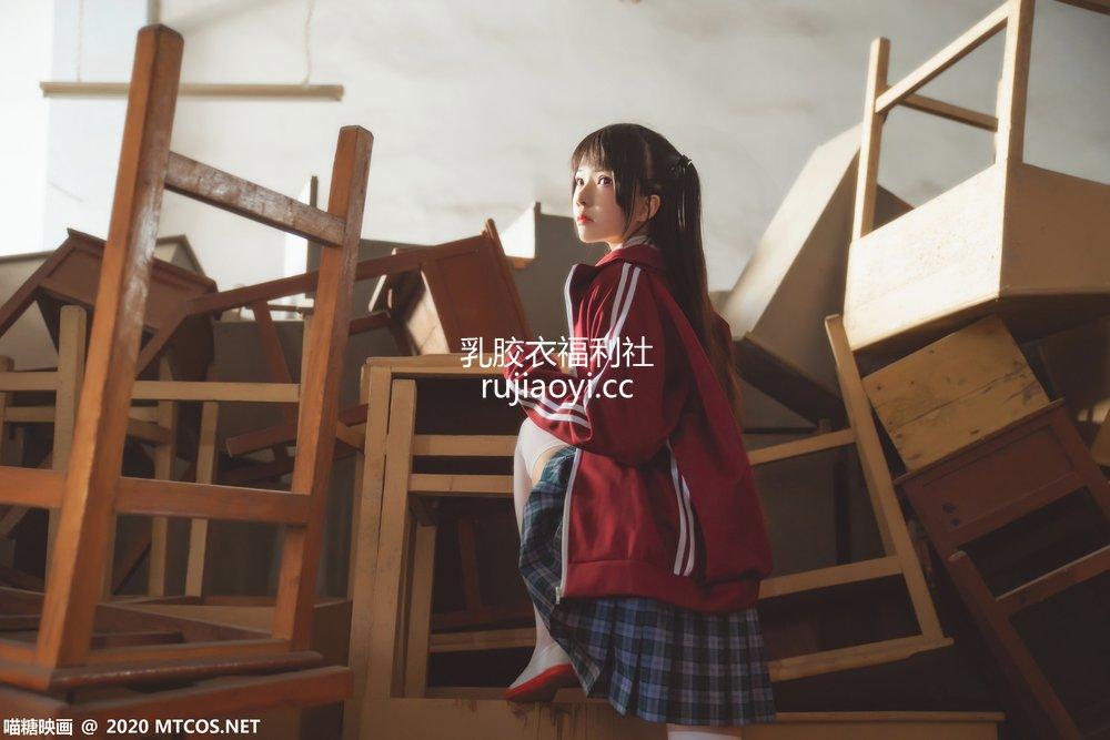 [喵糖映画] VOL.304 废弃教室 [31P833MB]