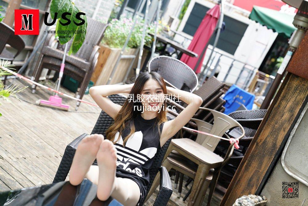 [MussGirl慕丝女郎] No.009 开心少女腿腿 [97P205MB]
