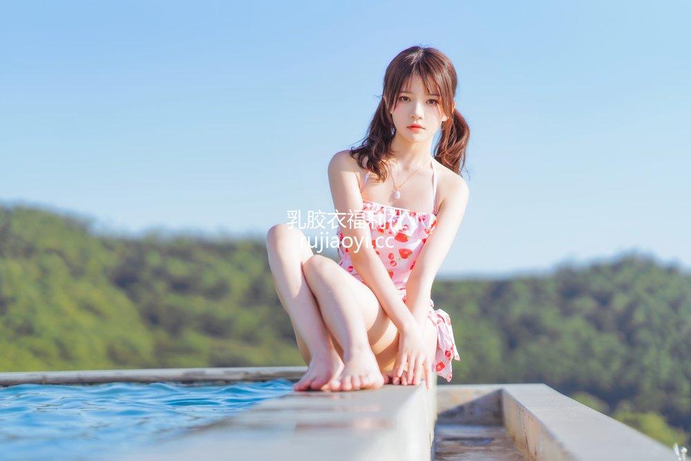 [网红杂图] 桜桃喵 - 甜甜之草莓泳衣 [17P290MB]