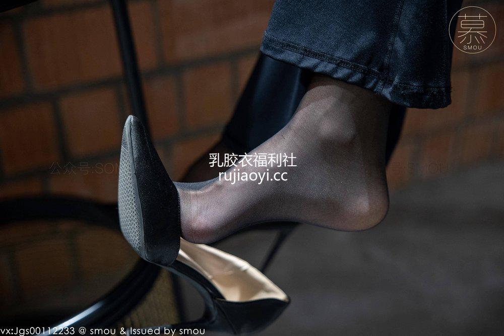 [丝慕SMOU] 熟系列 S007 茗茗 [84P415MB]