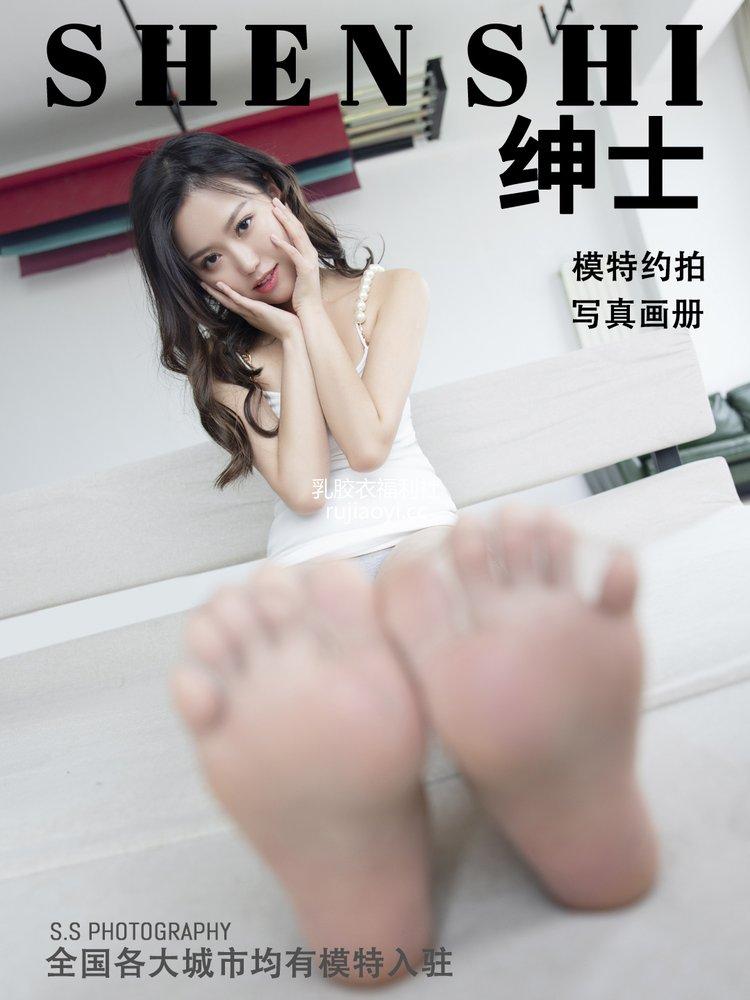 [SHENSHI绅士] - SS009 宁宁 [47P26MB]