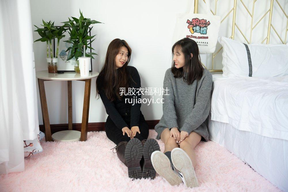 [物恋传媒] No.696 闺蜜玉兰露珠 [163P1V5.27GB]