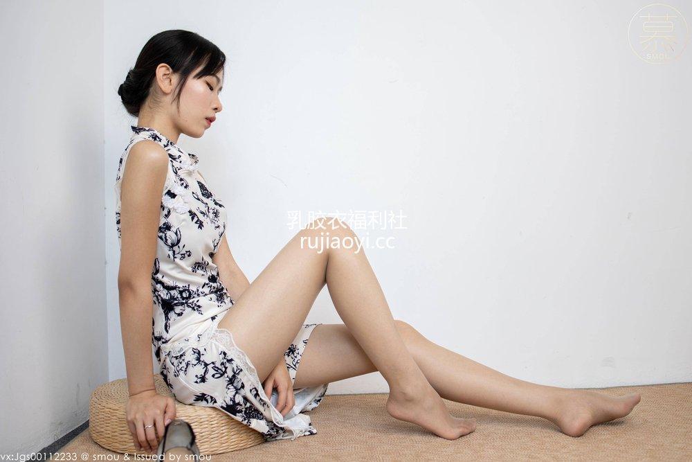 [丝慕SMOU] 蜜系列 M028 新模 [92P110MB]